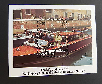 Zil Elwannyen Sesel Seychelles 1985 Queen Mother's 85th MS MNH UM unmounted mint