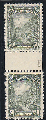 Mexico Stamps.Sc#849 Gutter pair.  Mint NH.vf.
