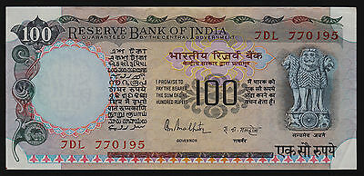 India 100 Rupees Banknote 1985 P-86c without plate letter Signature Malhotra