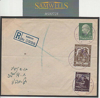 MS728 1948 ISRAEL Palestine INTERIM PERIOD Registered *KARKUR* British R Label