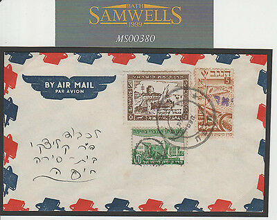MS380 1948 ISRAEL Forerunner Local *Haifa*AIRMAIL Palestine Interim Period Cover