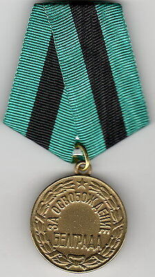 "Soviet Russian Medal ""for Liberation Of Belgrade"" Ussr. Ww2. Copy."