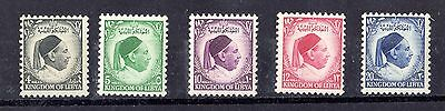 Libya 1952 King Idris Collection of 5 Values to 20 Mils MNH X5307