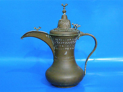 antique islamic arabic middle eastern brass tea/coffee pot
