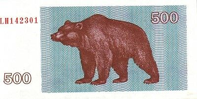 Lithuania,  500 Talonu,  1992,  P-44,  Bear, Unc Banknote Europe