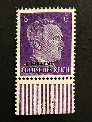 """Germany UKRAINE 1942 """"WWII-GERMAN OCCUPATION"""" 6 pf  MNH  Private Issue"""