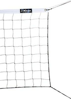 Mikasa Sports Mikasa VBN-2 Competition Volleyball Net