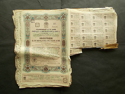Russia Россия: 50X City Of St. Petersburg 1908 - Not Cancelled