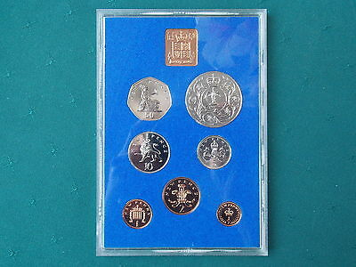1977 Brilliant Uncirculated Coin Set issued by the Royal Mint