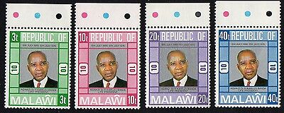 Malawi stamps.  1976 The 10th Anniversary of Republic. MLH