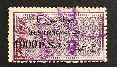 RRRR France Syria Notary Fees 1000 PS D.D. K7 Revenue Fiscal Stamp Used  (AO108)