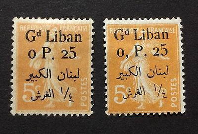 Lebanon French Mandate Stamps 2x Scott#23 1 MH One Missing Comma M No Gum (AO155