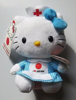 Official Sanrio *Hello Kitty* Ty beanie baby collectable Japanese toy