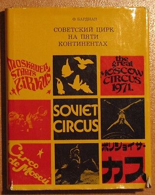 Russian Soviet Book Circus Clown Kid Child Arena Photo Manege Cirque Acrobat Old