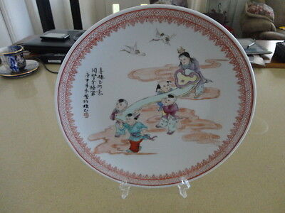 Vintage  Chinese Quality Hand Painted  Decorative Charger - Signed
