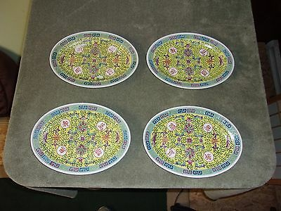 4 Chinese Restaurant Plate Vintage Oriental Asian Motif OVAL Multiple Colors!!!