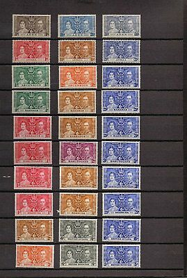 GVI Coronation 1937. Complete omnibus set of 202 stamps. MVLH/MLH. (see notes).