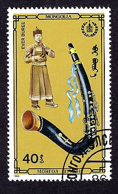 1986 Mongolia 40m Musical Instruments SG1764 FINE USED R28266