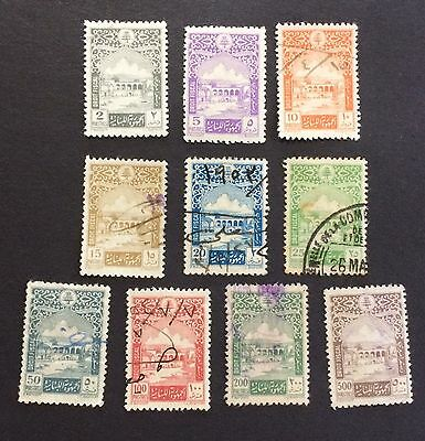 Lebanon Liban Revenue Fiscal 10 Diff. Stamps Complete Set I.C. Beyrouth (AO170)