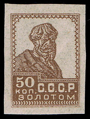 Reference Russia Scott #275A Cert - Read Yellow Listing If Genuine $4000