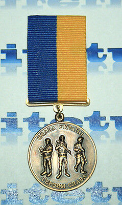 """Medal Army Ukraine """"glory To! Glory To Heroes"""" Participant Ato East Ukraine"""