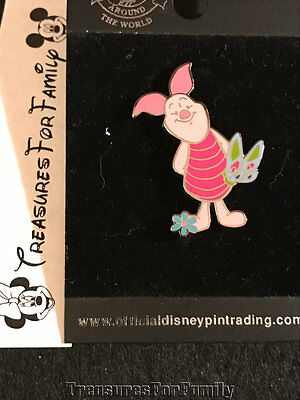 Disney Pin Winnie the Pooh Piglet Butterfly Series NEW FREE SHIP