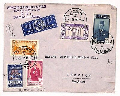 UU76 1946 *DAMAS SYRIA* Ipswich GB Cover Airmail {samwells-covers}PTS