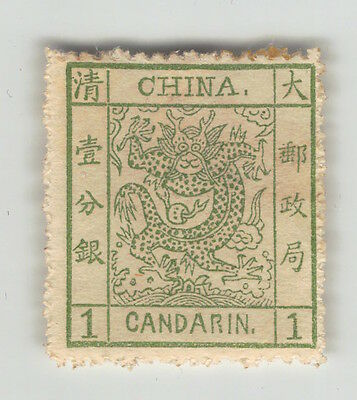 China, 1 (*), One Candarin, Large Dragon, No Gum, Ungebraucht