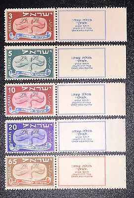 ISRAEL 1948 1st New Year Festivals, Holidays # 10 - 14 MNH TABS Flying Scrolls