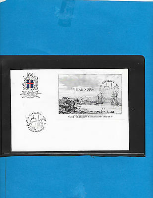 Iceland  FDC  # 646