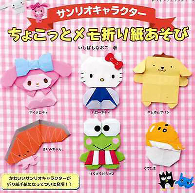 Sanrio Let's Make Popular Characters by Origami Japanese Craft Book SP2