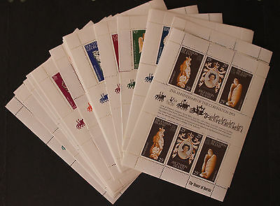 1978 25th Anniversary of Coronation of Queen Elizabeth Full Set of 21 Sheetlets