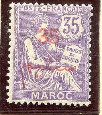 Stamp / Timbre Colonies Francaises Maroc Neuf N° 33 *