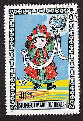 1977 Mongolia 40m+5 Childrens Day SG1057 FINE USED R28742