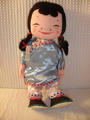 Vintage Michael Lee NWT Chinese Doll Micale  Mei-Mei,Doll 922413