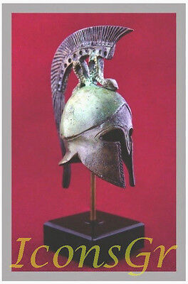 Ancient Greek Bronze Miniature Helmet On Base Bronze Oxidization 1388-1