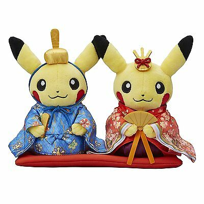 Pokemon Center Original Plush Monthly Pair Pikachu 2017 March doll JAPAN IMPORT