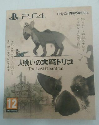 The Last Guardian PS4 Launch Edition Slipcase - NO GAME
