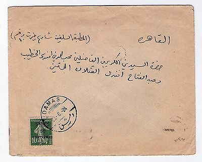Syria 1924 cover from Damas to Cairo franked 50c value with thin 'C' variety