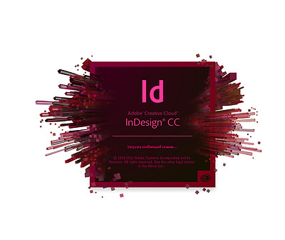 Adobe InDesign 2017 CC MAC