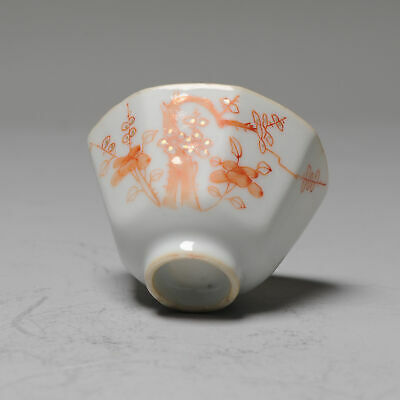 Antique 1700 Chinese Porcelain Rouge de Fer Blanc de Chine Dehua Qing