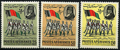 Afghanistan 1962 Independence Day MNH Set #D43721