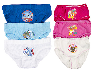 Boys Girls In The Night Garden Briefs Kids 3 Pack Underwear Pants Knickers Size