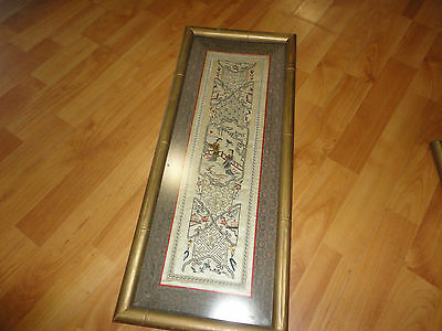 Chinese Japanese? Antique Framed  Embroidered Silk Tapestry Panel 10 x 24 framed