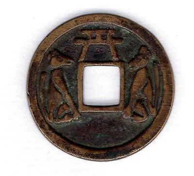 INARI(Shrine's Fox God) Japanese Antique Esen (Picture Coin) Mysterious MON 941