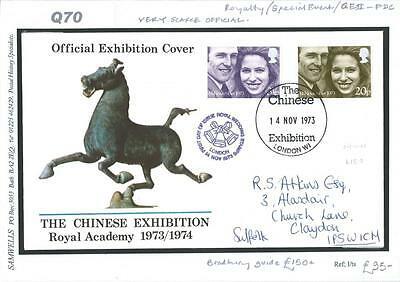 Q70 1973 Royal Wedding FDC Chinese Exhibition Official/Ipswich
