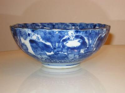 Antique Chinese Blue & White Porcelain Bowl