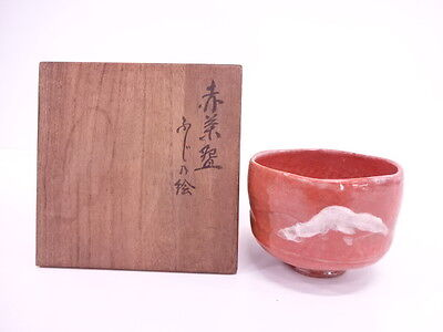 2785107: Japanese Tea Ceremony / Akaraku Chawan (Tea Bowl) / Raku Ware / Mt. Fuj