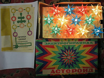 NY Christmas Tree Light Garland ORNAMENT Toy Space Asteroid Snowflake Russian
