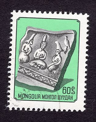 1976 Mongolia 60m Archaeology SG1013 FINE USED R29215